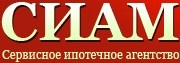 СИАМ лого